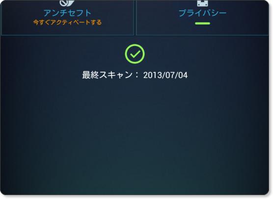 x5a bor rou sha 【Nexus7まとめ】人気ページランキング!今月の1位はNexus7の初期設定!【月末確報】