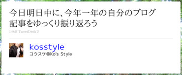 http://twitter.com/kosstyle/status/7151998860
