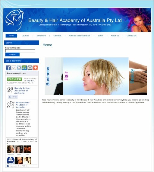 http://www.beautyandhairacademy.com.au/