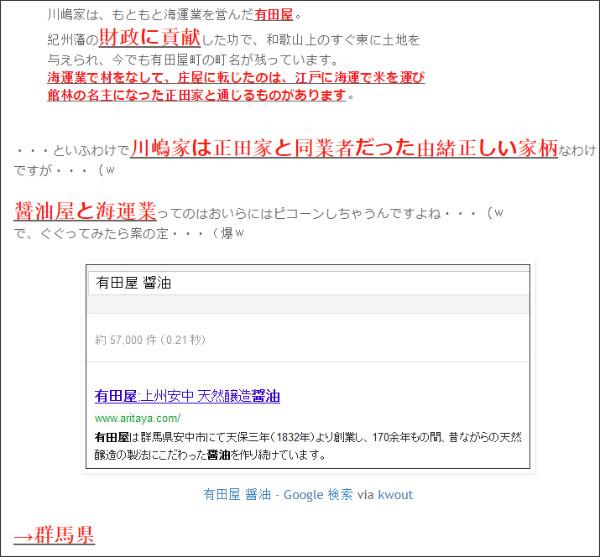 http://tokumei10.blogspot.com/2012/01/de.html