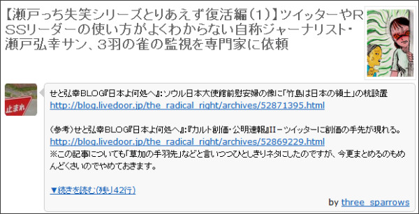 http://togetter.com/li/324546