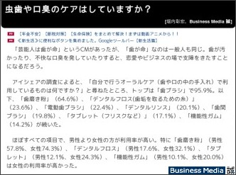 http://bizmakoto.jp/makoto/articles/0904/06/news089.html
