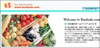 http://www.bunkado.com/pages/top/top.html