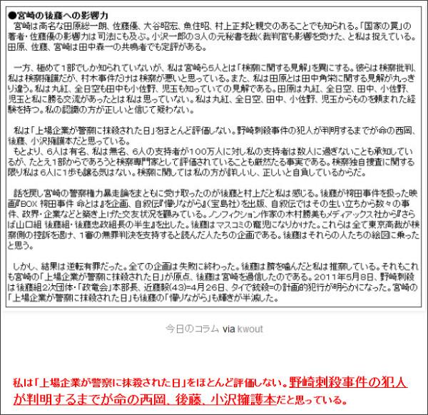 http://tokumei10.blogspot.com/2011/07/blog-post_9894.html