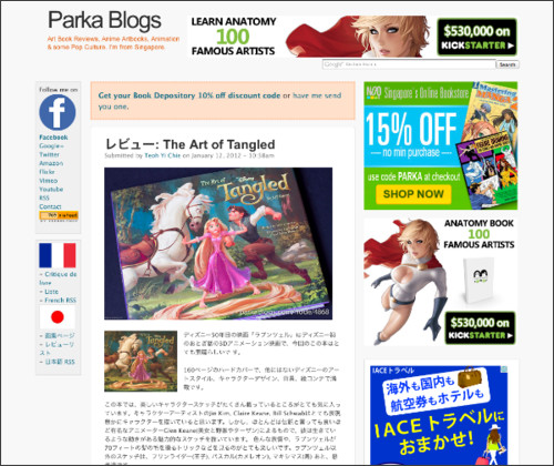 http://www.parkablogs.com/node/7899
