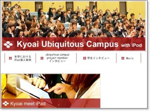 http://www.kyoai.ac.jp/ipod/index2.html