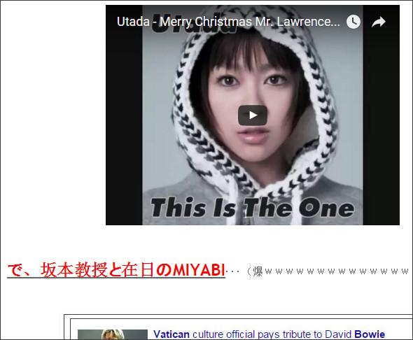 http://tokumei10.blogspot.com/2016/01/mrlawrence-mrzamperini.html