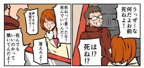 @TsuyoshiWood