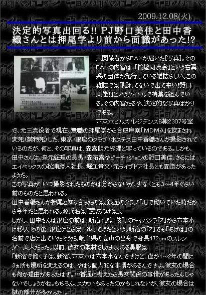 http://022.holidayblog.jp/?p=4979