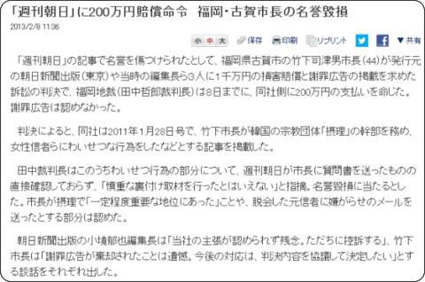 http://www.nikkei.com/article/DGXNASDG0704M_Y3A200C1CC0000/