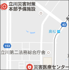 https://www.google.co.jp/maps/search/%E7%AB%8B%E5%B7%9D%E7%81%BD%E5%AE%B3%E5%AF%BE%E7%AD%96%E6%9C%AC%E9%83%A8%E4%BA%88%E5%82%99%E6%96%BD%E8%A8%AD/@35.7092233,139.4121898,15z/data=!3m1!4b1