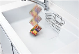 http://www.takara-standard.co.jp/product/system_kitchen/particular_function/index.html#sink