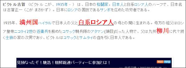 http://tokumei10.blogspot.com/2015/10/blog-post_7.html