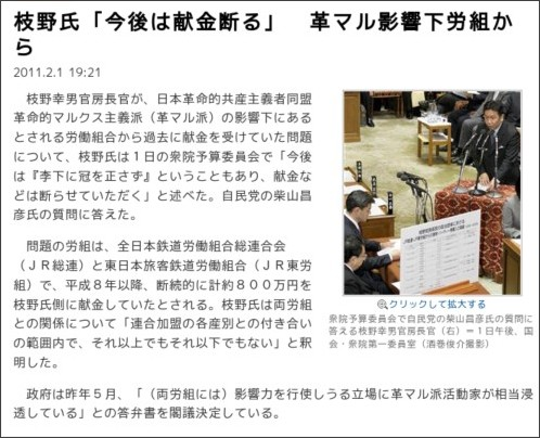 【政治】発泡酒、軽自動車…庶民から搾取する「安倍成長戦略」の冷酷©2ch.net ->画像>54枚