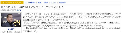 http://headlines.yahoo.co.jp/hl?a=20100509-00000927-reu-ent