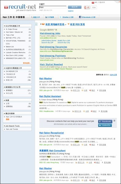 http://hongkong.recruit.net/search-Hair+-jobs
