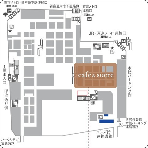 http://www.isetan.co.jp/icm2/jsp/store/shinjuku/foods/event/cafeetsucre/popup.html