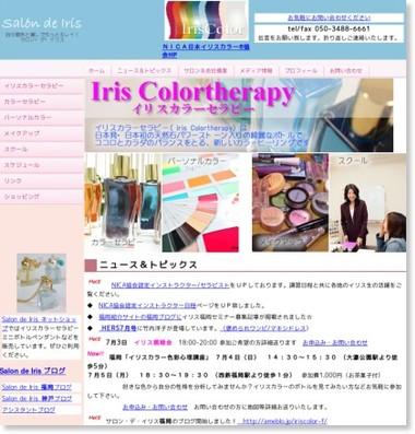 http://color-iris.com/