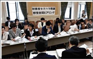 http://www.yomiuri.co.jp/politics/20180430-OYT1T50022.html