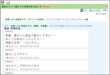http://hamusoku.com/archives/4305835.html