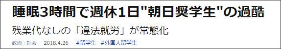 http://president.jp/articles/-/24999