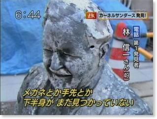 http://image.blog.livedoor.jp/dqnplus/imgs/f/c/fce6510f.jpg