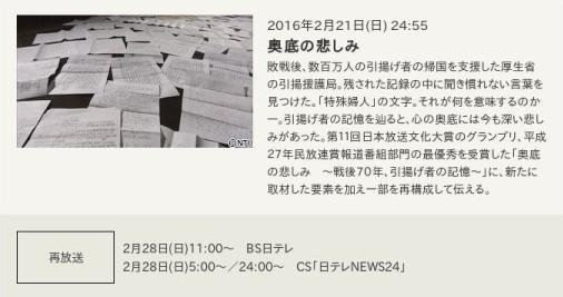 http://www.ntv.co.jp/document/