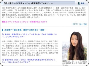 http://www.wowow.co.jp/movie/feature/interview1004_1.html