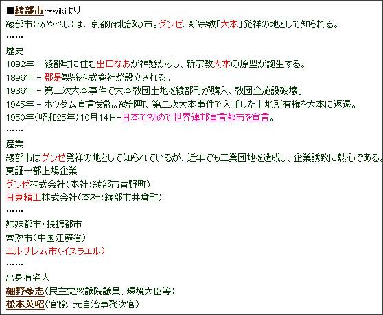 http://timetide.way-nifty.com/jprofile/2012/12/post-927d.html