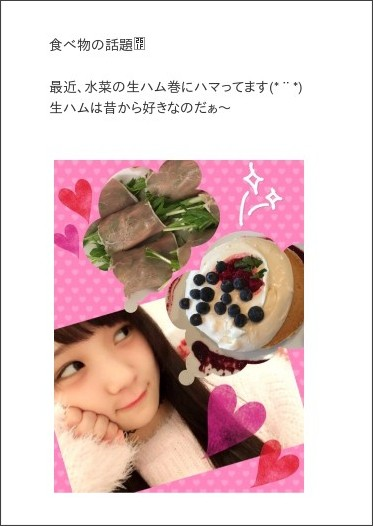 http://ameblo.jp/countrygirls/entry-12094866948.html