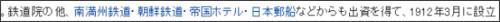 https://ja.wikipedia.org/wiki/%E6%9C%A8%E4%B8%8B%E6%B7%91%E5%A4%AB