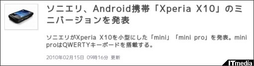 http://www.itmedia.co.jp/news/articles/1002/15/news029.html