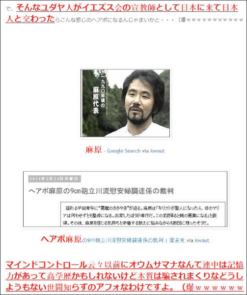 http://tokumei10.blogspot.com/2014/02/was.html