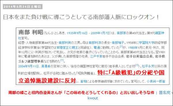 http://tokumei10.blogspot.com/2014/05/blog-post_24.html
