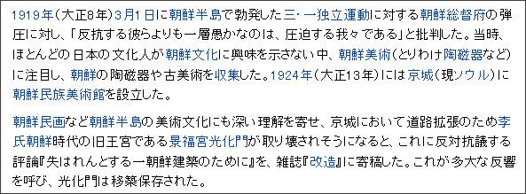 http://ja.wikipedia.org/wiki/%E6%9F%B3%E5%AE%97%E6%82%A6