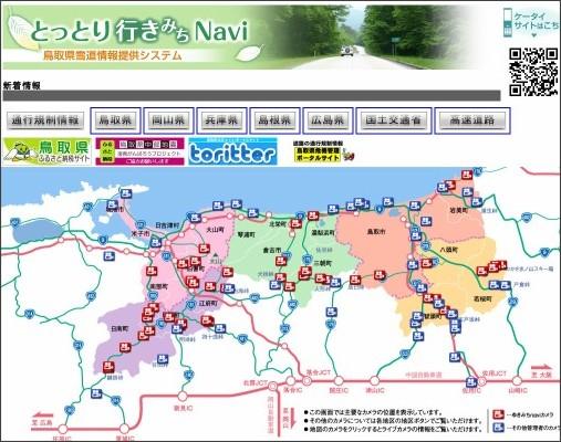 http://yukinavi.net/index.html