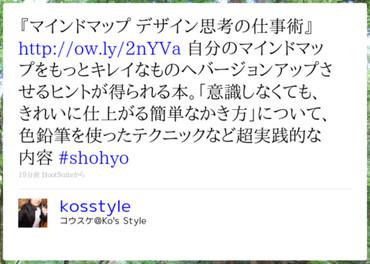 http://twitter.com/Kosstyle/status/20872749651