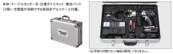 http://www2.panasonic.biz/es/densetsu/powertool/recommend/ez4544/index.html