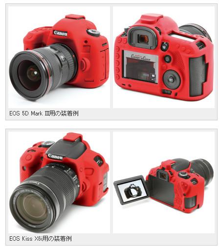 http://dc.watch.impress.co.jp/docs/news/20130111_581422.html?ref=rss