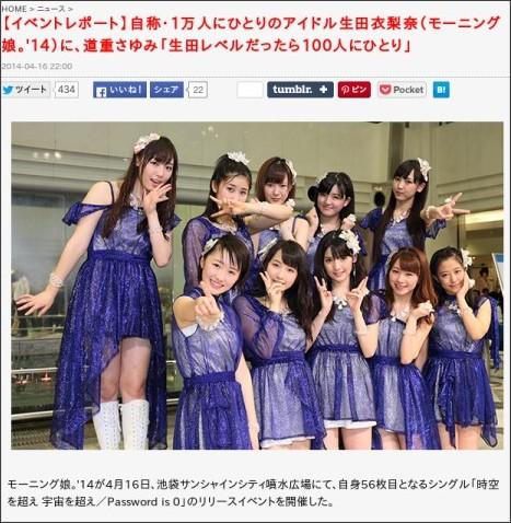 http://www.barks.jp/news/?id=1000102557