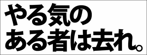 http://www.tamori.org/goroku/
