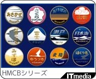 http://plusd.itmedia.co.jp/pcuser/articles/0809/16/news046.html