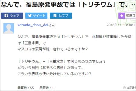 http://detail.chiebukuro.yahoo.co.jp/qa/question_detail/q12154440562