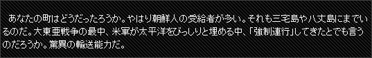 http://haigai.exblog.jp/15449580/