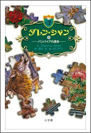 http://ebookstore.sony.jp/item/BT000014575500600601/