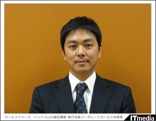 http://www.itmedia.co.jp/enterprise/articles/1102/21/news018.html