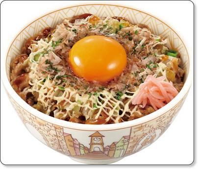 5az bor rou sha 【食べ物】変わり種だけど以外にアリ?すき家の「お好み牛玉丼」を食べて来ました!