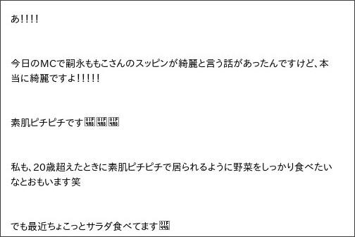 http://ameblo.jp/kobushi-factory/entry-12113518442.html
