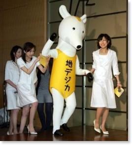 http://www.iza.ne.jp/news/newsarticle/natnews/247575/slideshow/177159/