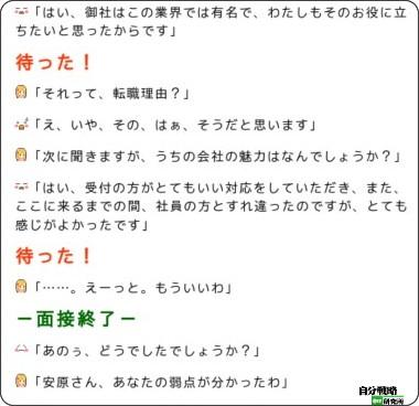 http://el.jibun.atmarkit.co.jp/wle/2009/09/post-2aae.html